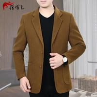 中年西服男休闲秋冬季宽松纯色中老年厚西装男外套单西上衣爸爸装