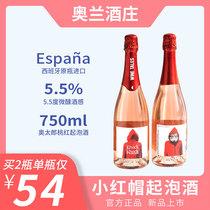 DO级原瓶原装进口红酒童话网红酒单支奥兰小红帽干红葡萄酒西班牙