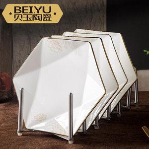 贝玉4个骨瓷欧式盘子菜盘家用6只装创意餐盘套装陶瓷餐具碟子