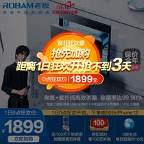 爆款老板702X消毒柜家用嵌入式厨房小型碗柜筷餐老板官方旗舰店