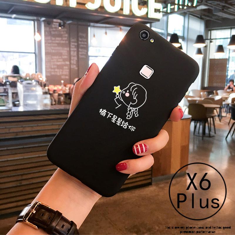 vivox6手机壳创意情侣x6plus保护套硅胶全包防摔软壳x6sa男女款潮11.80元包邮
