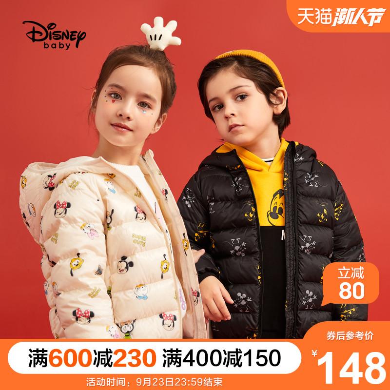 迪士尼儿童羽绒服2020秋冬新款洋气男童女童宝宝轻薄童装外套短款