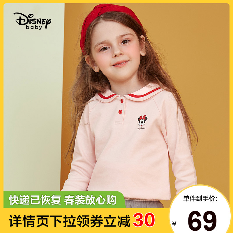 Disney children's wear girl's baby long sleeve T-shirt pure cotton fresh spring Navy collar top bottom coat