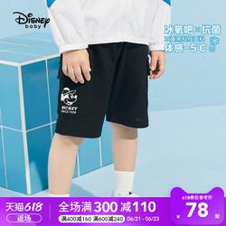 迪士尼童装男童冰氧吧中裤2021夏季新款洋气儿童微哈工装裤子潮