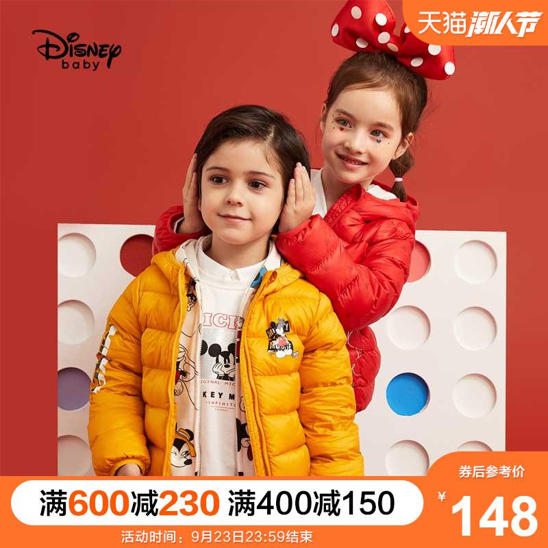 迪士尼童装儿童卡通米奇轻薄羽绒服男童女童上衣短款外套秋冬