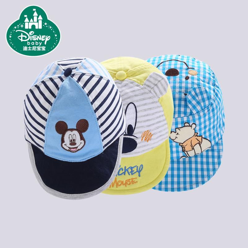 迪士尼寶寶兒童帽子棒球帽 男女童 條紋遮陽帽 寶寶帽子防曬