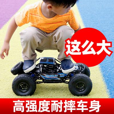 特大号遥控汽车越野车超大四驱高速攀爬RC电动儿童男孩玩具车赛车