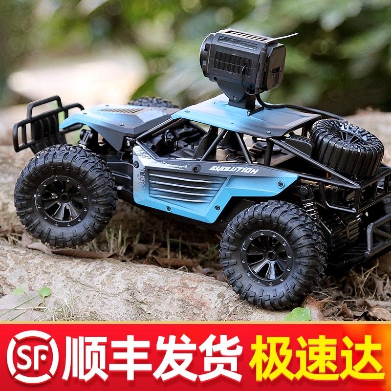 帶攝像頭遙控汽車越野車充電動漂移高速無線男生男孩兒童玩具車