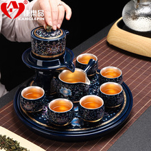 Jingdezhen Yongyin Tea Set Running Stone Mill Tea Puncher Automatically Makes Kungfu Tea Cup at Home Office