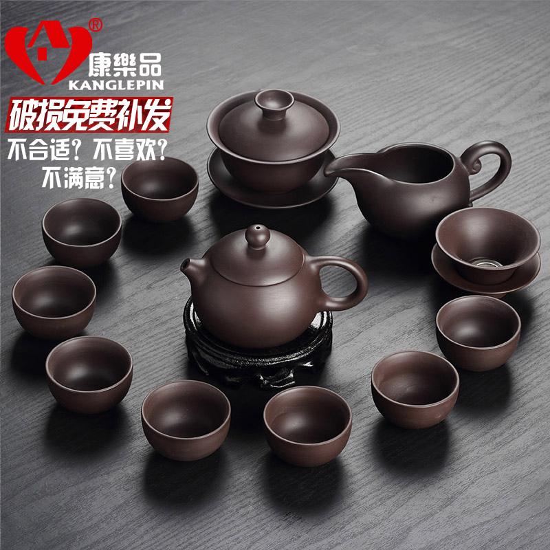 康樂品整套西施壺蓋碗茶壺茶杯正品宜興紫砂紫泥茶道茶具套裝