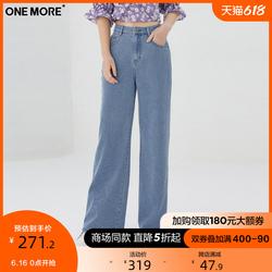 【商场同款】ONE MORE2021夏季新款牛仔长裤A1OAB203A09
