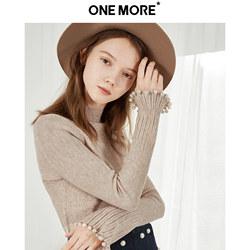 ONE MORE2018冬装新款高领针织衫女长袖喇叭袖毛衣纯色套头打底衫