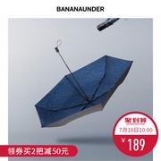 蕉下伞如何收