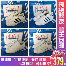 кроссовки Adidas Superstar C77154 C77124