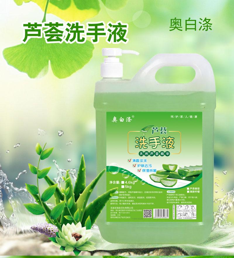 [bucket 10 kg] aloe antibacterial hand sanitizer fresh lemon aloe fragrance supplement Home Hotel