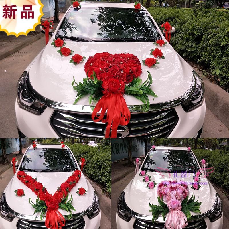 婚车装饰套装婚礼婚庆结婚韩式主副花车仿真绢布花车头花布置用品