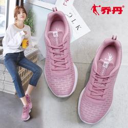 乔丹运动鞋女 跑步鞋轻便透气休闲鞋子2020秋季新款官网旗舰女鞋