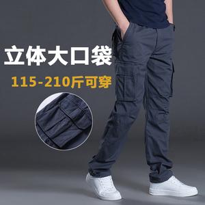 男裤夏季薄款工装裤男宽松直筒裤纯棉裤子迷彩休闲长裤耐磨工作裤