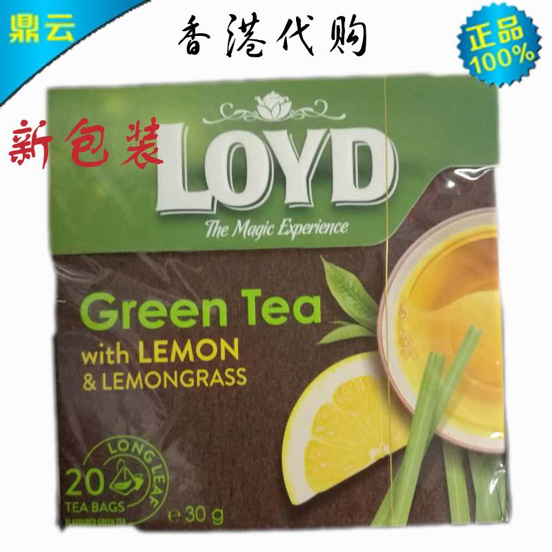 波兰进口食品 LOYD水果茶 三角茶包柠檬味 暖茶包 2g*20包 新包装