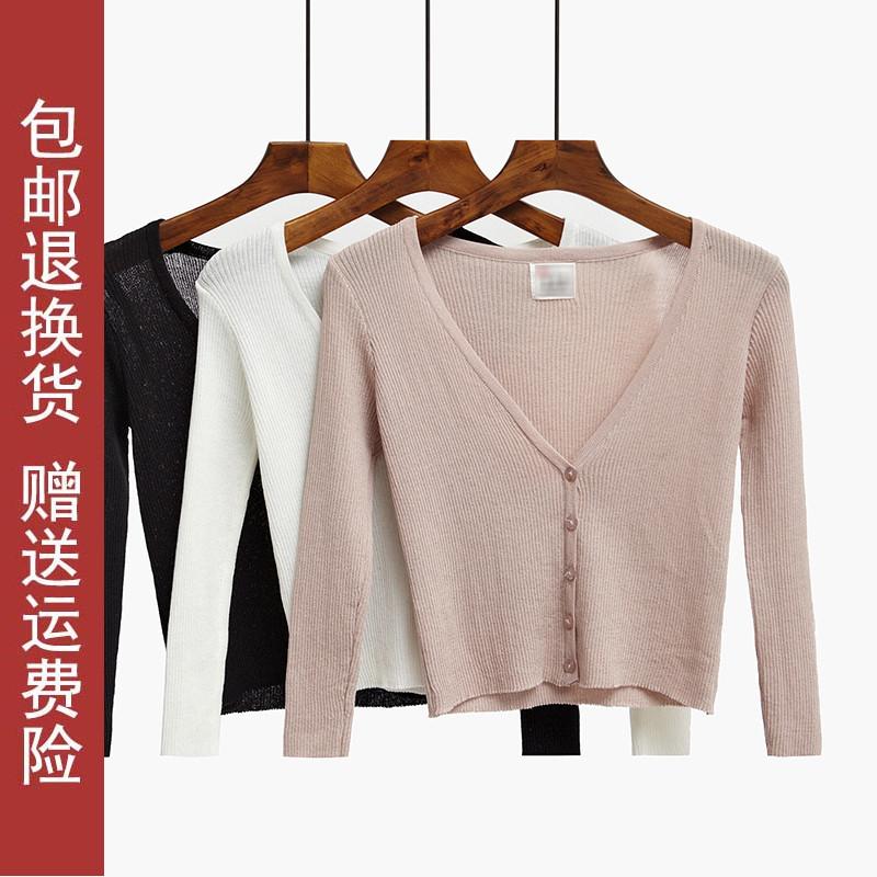 针织开衫女春秋韩版冰丝防晒衣长袖薄款披肩外搭空调衫短款小外套11-30新券