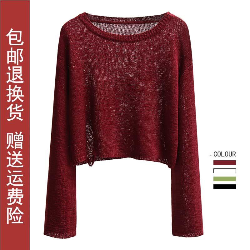 镂空针织衫秋季新款女套头薄款喇叭袖长袖短款上衣宽松慵懒风毛衣