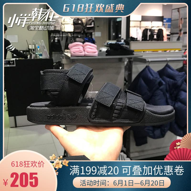 Adidas阿迪19新款 男女情侣魔术贴运动沙滩凉鞋拖鞋CG6151 CG6623