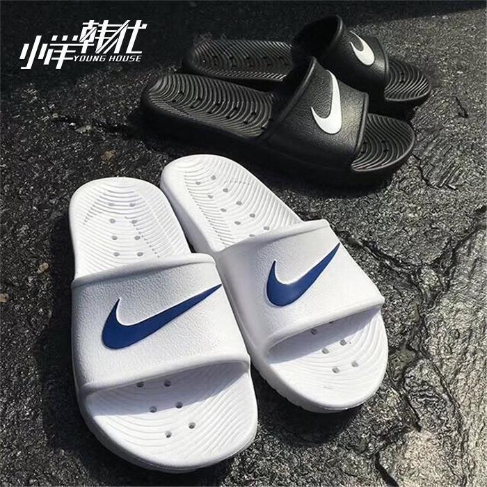 164.00元包邮现货 NIKE KAWA SHOWER黑白大钩子男女防水凉拖鞋 832528-0