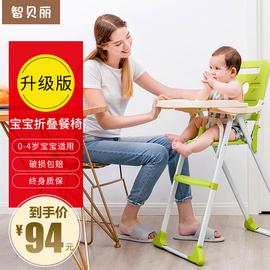宝宝餐椅可折叠便携式儿童家用多功能BB吃饭座椅婴儿童餐桌座椅子图片