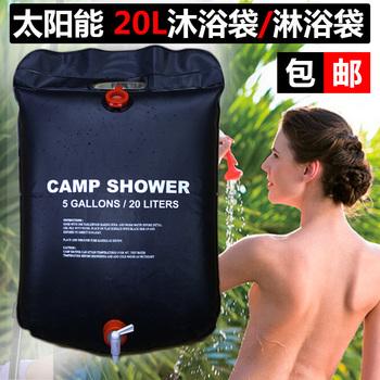 户外折叠沐浴袋便携太阳能热水袋