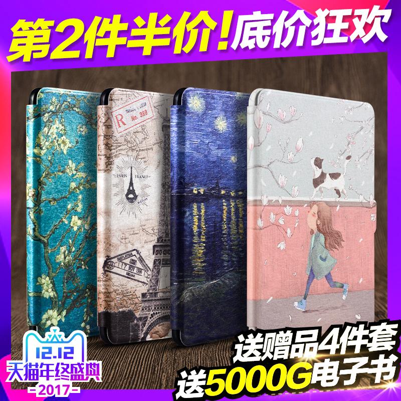 SLSEE kindle защитный кожух paperwhite3/2kpw3 электронный книга 958 белый корпус тонкий спячка кобура