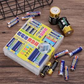 日本进口南孚电池收纳盒整理盒5号7号干电池收纳盒透明防水盒子