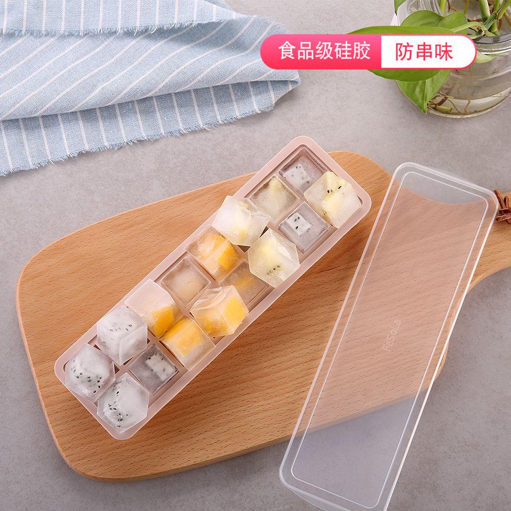 11-07新券硅胶冰格制冰盒带盖自制创意方形圆形冰球模具大冰块盒家用速冻器