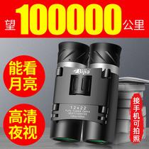 BIJIA双筒望远镜高倍高清超远夜视户外专业一万米儿童专用望眼镜