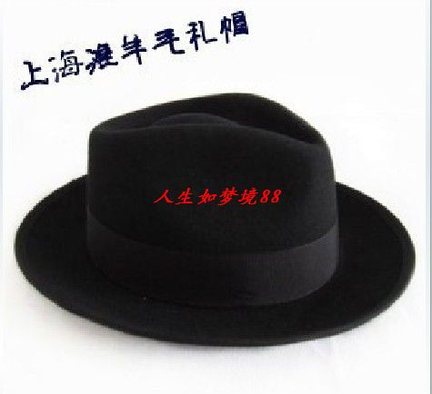 Pure wool Shanghai beach classic Regal hat of the Republic of China