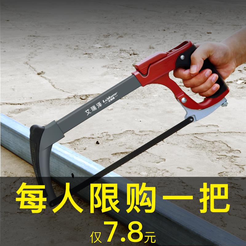 强力钢锯架家用手工小钢锯手锯木工工具金属锯条锯弓锯子拉花剧子