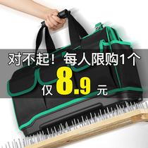 电工泥工木工空调安装专用腰包挎包腰包五金维修帆布工具包挂包