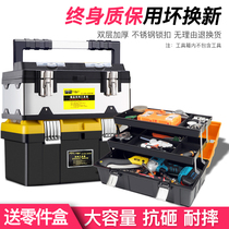 Toolbox Multifunctional Large Maintenance tool Portable Electrician toolbox household hardware storage box car box