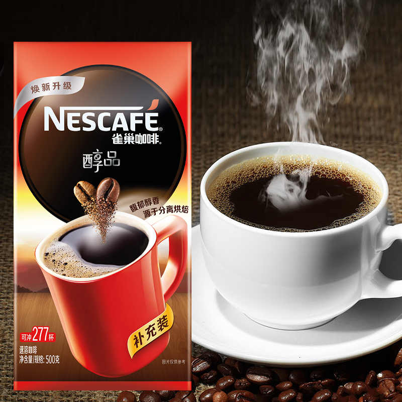 Nestle alcohol instant coffee 500g bag low fat sugar free chaperone free extra strong black coffee bitter pure coffee