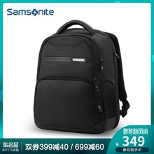 Samsonite / Samsonite 39V backpack casual computer bag large capacity business backpack male authentic