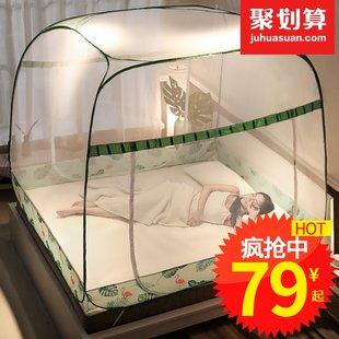 免安装蒙古包蚊帐 家用1.8m床防蚊1.5m防摔2米加密纹账1.2可折叠