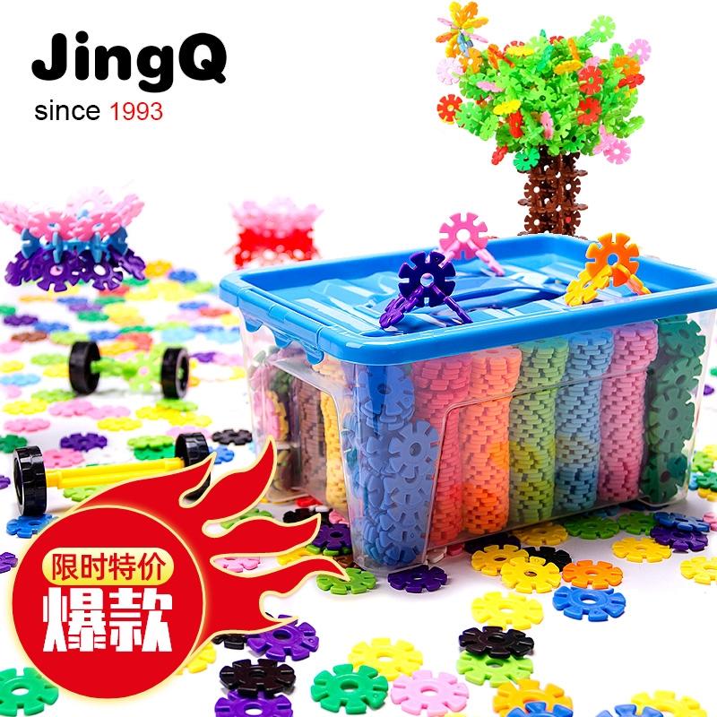 定制雪花片拼插积木中大号加厚1-3-6周岁宝宝儿童益智多色教玩具