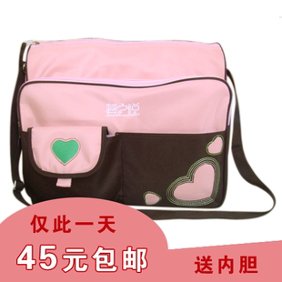 Fashion multifunction Mummy bags large capacity multi pocket mother pregnant expectant mother diagonal