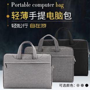 联想苹果MACBOOK戴尔15.6/14/13.3寸多层收纳电脑包男女手提包内胆包ipad