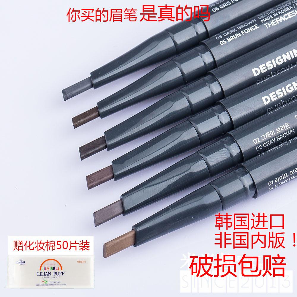 韩国进口正品DESIGNING eyebrow pencil crayon a sourcils眉笔图片