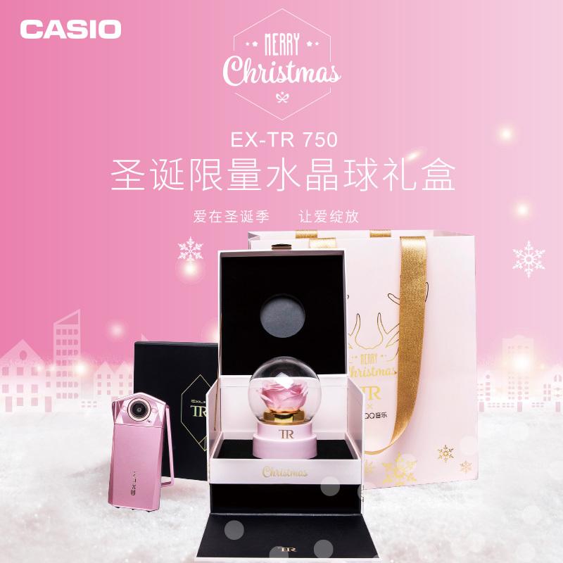 专卖店 casio /卡西欧圣诞水晶礼盒
