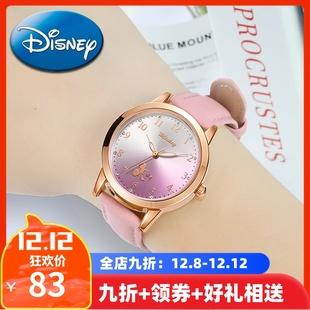 迪士尼手表女学生儿童手表指针式初中学生手表女电子手表防水夜光