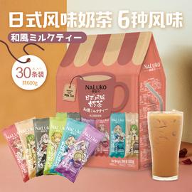 娜露可 6款日本动漫风抹茶味速溶奶茶冲饮小袋装网红手冲泡奶茶粉图片