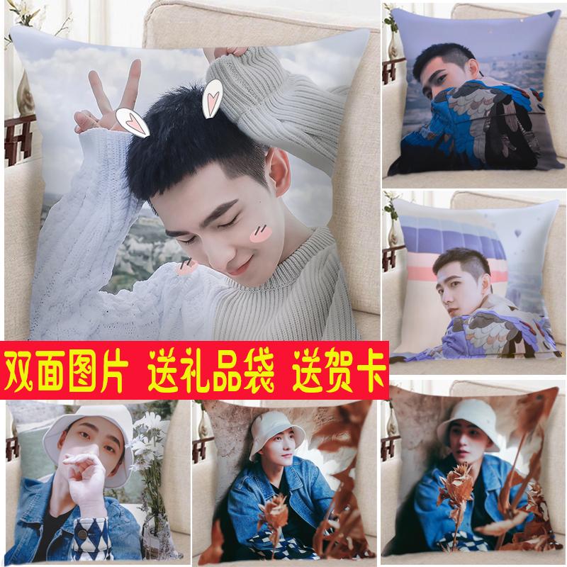 杨洋抱枕被子两用diy双面图片自定义定制照片人形明星真人订做限3000张券