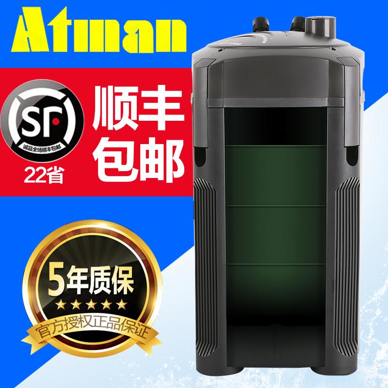 疯狂水草创星鱼缸过滤桶cf1200免换水净水设备静音外置缸外过滤器