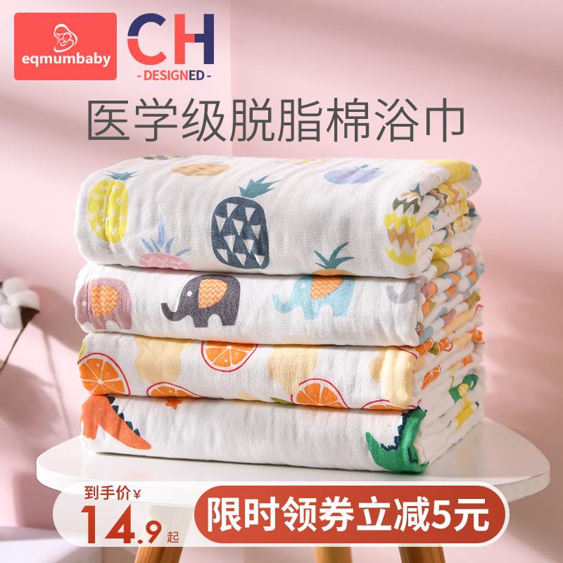 婴儿浴巾纯棉纱布超柔吸水初生洗澡巾新生儿童宝宝盖毯大毛巾被子